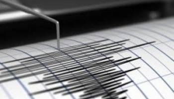 Debole scossa di Terremoto in Molise, oggi 7 novembre